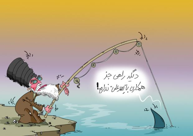 Cartoons_3465_896744511