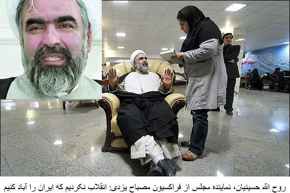 نماينده مردم در مجلس روح الله حسینیان انقلاب نکردیم که ایران را آباد کنیم Nedayeazady S Blog