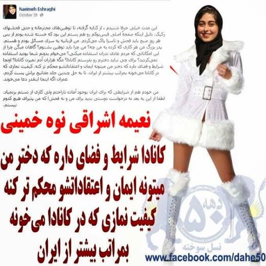 عتاب امام جمعه کرج خطاب به هاشمی رفسنجانی مبارز کلیپ و تصاویر جالبی از خانواده هاشمی رفسنجانی