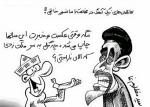 Khatami - N.A.K