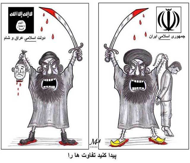 the-difference-between-isis-and-the-irib-iran-iraq-islamic-state