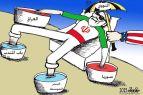 کاریکاتور دخالت جمهوری اسلامی در کشورهای منطقه:قاسم سلیمانی و حمام آفتاب هسته ای!....ادامه مطلب را در وبلاگ ببینید
