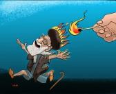 کاریکاتور چهارشنبه سوری یادت نره!....ادامه مطلب را در وبلاگ ببینید