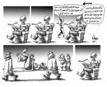 کاریکاتور مساله ساده بکارت....ادامه مطلب را در وبلاگ ببینید