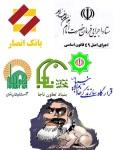 Khamenei-Empire