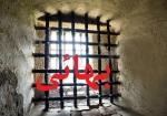 prison-bars-5ccf92