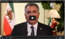 .ویدیویی از پیام شاهزاده رضا پهلوی به مناسبت نوروز........فیلم ها و ویدیو کلیپ ها را در سایت ببینید