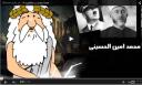 انیمشین من خدا(زئوس) هستم… برداشت از اسلام …..قسمت نود و هفت.........فیلم ها و ویدیو کلیپ ها را در سایت ببینید