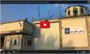 .فایل صوتی؛ چهارشنبه سوری در درون سیاهچالهای رژیم........فیلم ها و ویدیو کلیپ ها را در سایت ببینید