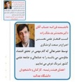 اینم اختراع از نوع مفتخوران اسلامی:معاون دانشمند احمدی نژاد «اولین اختراع در صنعت گردشگری جهان» را ثبت کرد!…..ادامه مطلب را در وبلاگ بخوانید