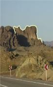 نقشه ایران در نمای یک کوه!…..ادامه مطلب را در وبلاگ بخوانید